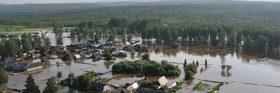 Срочный сбор для пострадавших в зоне подтопления в Иркутской области