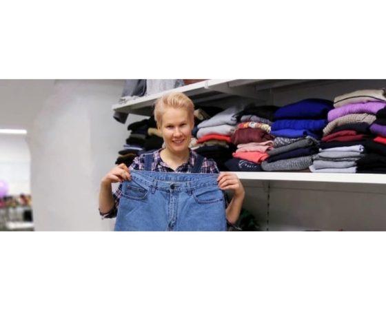 Все джинсы по 300